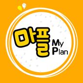 수원 청소년 진로진학 통합서비스 마플 icon