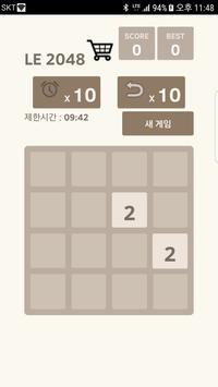 LE2048 poster