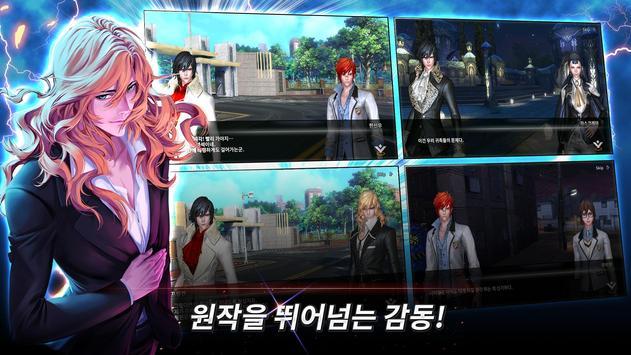 노블레스M with NAVER WEBTOON screenshot 1