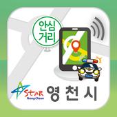 영천시 안심귀가 icon