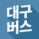 대구버스 - 실시간 버스 도착 정보 APK