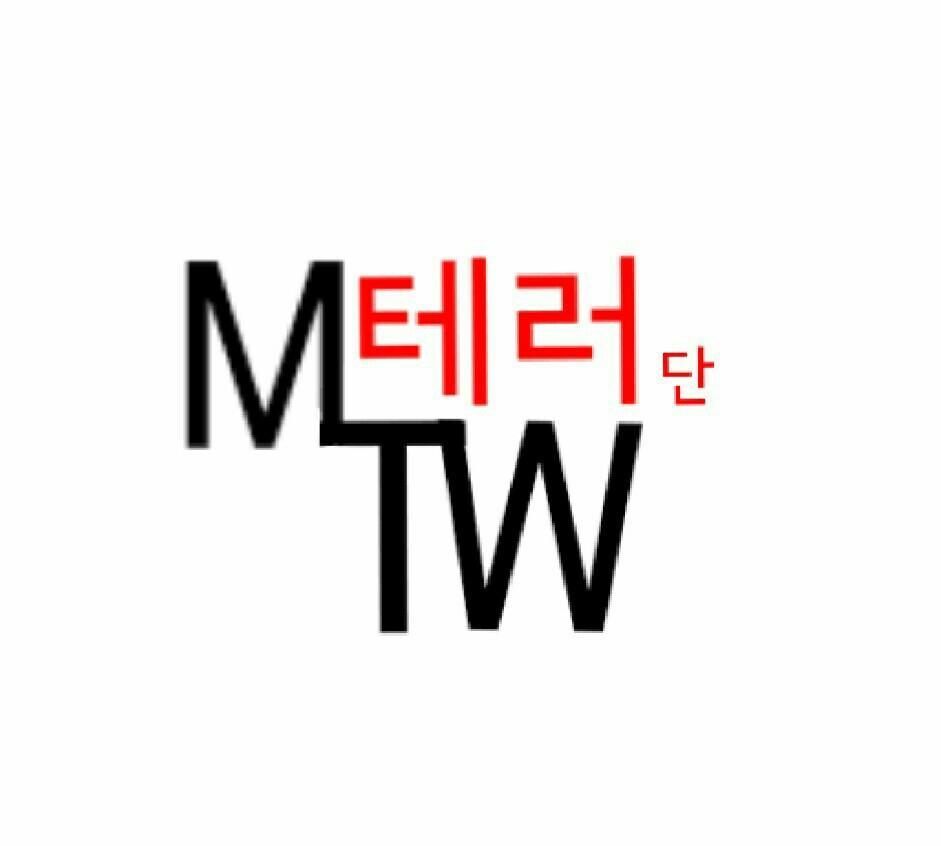 Hack Script (MTW) for Android - APK Download
