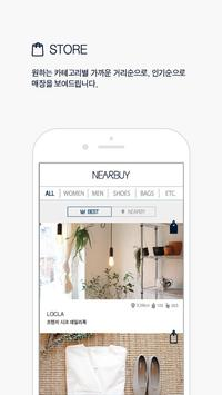 NEARBUY - fashion curating service poster