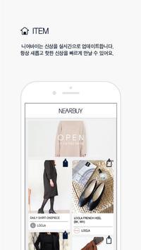 NEARBUY - fashion curating service screenshot 1