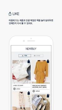 NEARBUY - fashion curating service screenshot 2