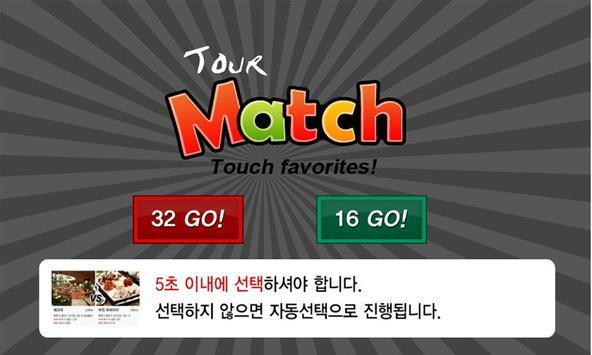 안양n screenshot 4