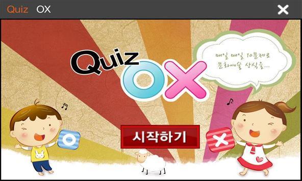 안양n screenshot 5