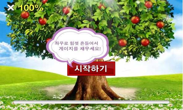 안양n screenshot 3