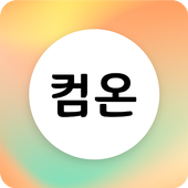 Come on 광산 icon