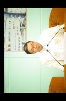 남양감리교회 screenshot 5