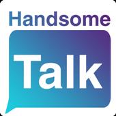 Handsome Talk icon