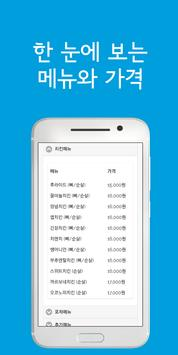 비우잔 screenshot 4