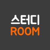 스터디룸 - 전국의 스터디룸 여기서 찾자 icon