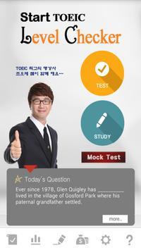 Start TOEIC Level Checker poster