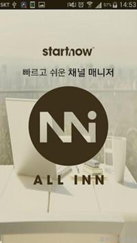 StartNow CMS 예약알림 서비스 poster