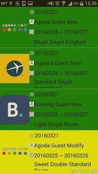 StartNow CMS 예약알림 서비스 apk screenshot