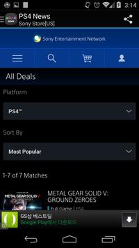 PS4 NEWS apk screenshot