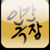 꾸꾸방송합성-방송 합성 icon