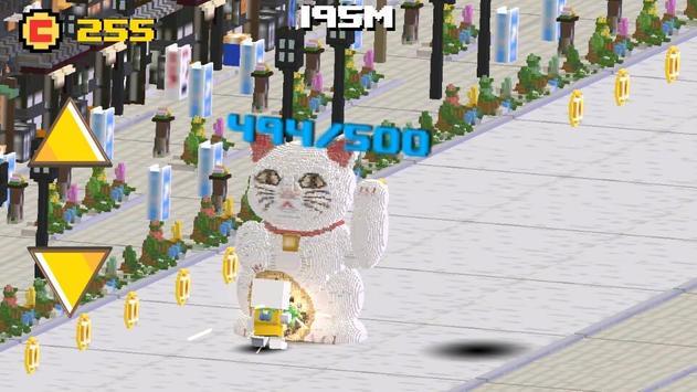 드릴런 apk screenshot