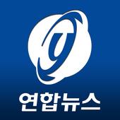 Yonhap News icon