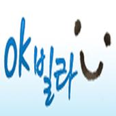 OK 빌라 icon