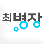 최병장의 스팀세차 icon