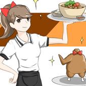 세종치킨 - SejongChicken icon