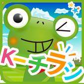 K-チラシ icon