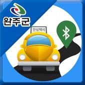 완주 안심 택시 icon