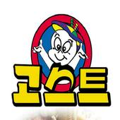 고스트피자-전곡점 icon