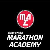 마톤-마라톤아카데미 icon
