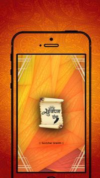 Suvichar Granth ( Gujarati, Hindi, English ) Cartaz