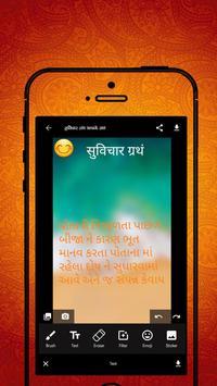 Suvichar Granth ( Gujarati, Hindi, English ) imagem de tela 5