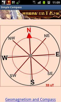 Simple Compass apk screenshot