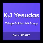 Ghantasala hit songs jukebox vol 1 youtube.