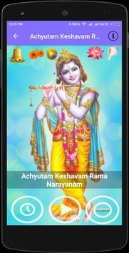 Krishna Mantra apk screenshot