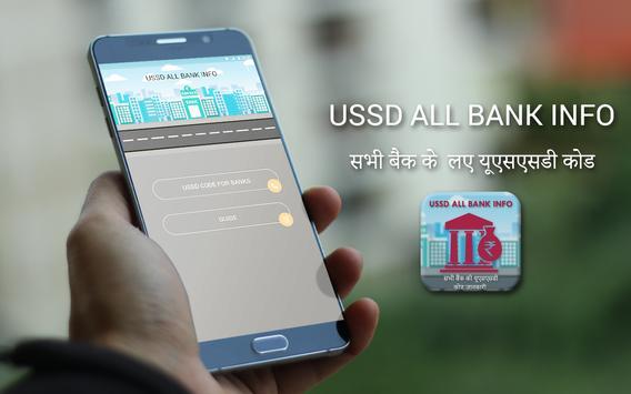 *99# USSD All Bank Info apk screenshot