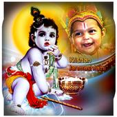 Janmashtami Photo Frame icon