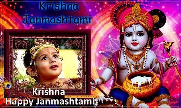 Janmashtami Photo Frame screenshot 2