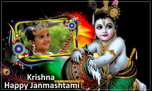 Janmashtami Photo Frame screenshot 3
