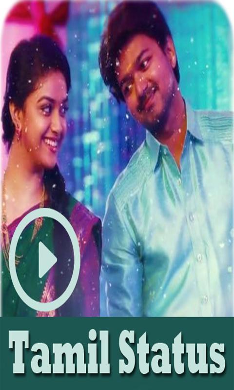 Top videos | tamil best status video songs | tamil whatsapp status.