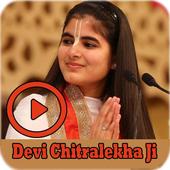 Devi Chitralekha Ji Ke Bhajan Videos icon