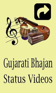 NEW Gujarati Bhajan Video Status Songs 2018 screenshot 1