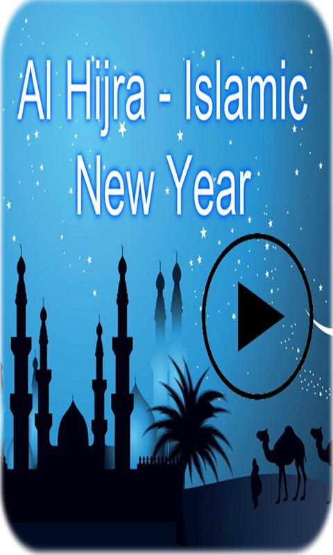 islamic new year wishes videos 2018 poster