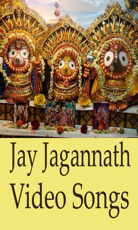 Jay Jagannath Swami Song Videos Odia for Android - APK Download