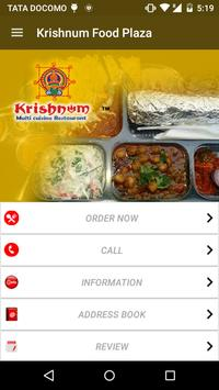 Krishnum Food Plaza apk screenshot