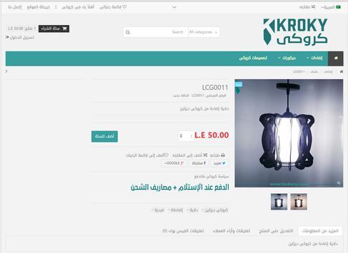 Kroky Design apk screenshot
