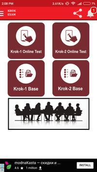 Krok Exam poster