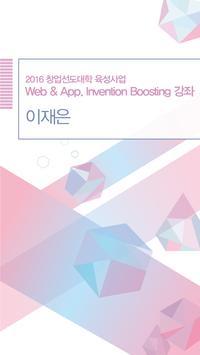 bridging2 poster