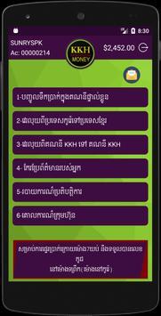 KKH MONEY screenshot 1